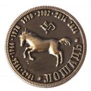 Монета восточный гороскоп Лошадь
