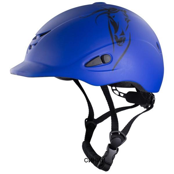 синий Шлем регулируемый Horze Jessica