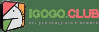 iGoGo.Club — конный магазин амуниции и экипировки в Москве